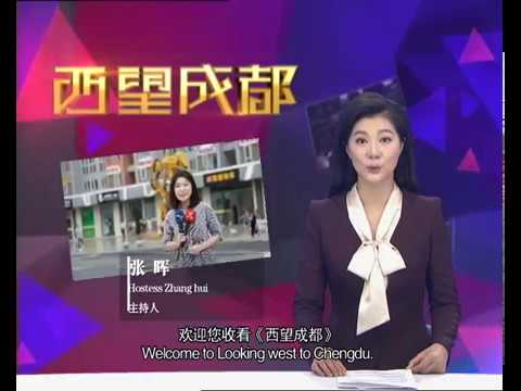 Interview the Taiwan citizens working in Chengdu by Taiwan media