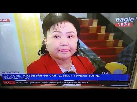MONGOLIAN POLITIC    TRAVEL MONGOLIA