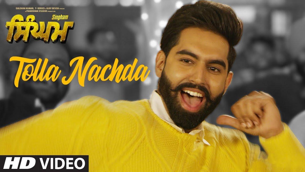 Singham: Tolla Nachda Video Song| Parmish Verma, Sonam Bajwa | Goldy Desi Crew | Latest Punjabi Song