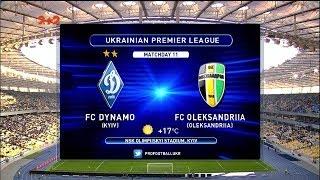 Динамо – Александрия - 1:0. Обзор матча