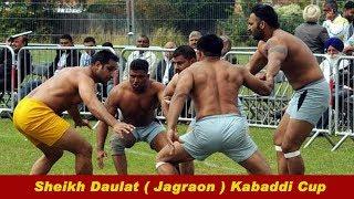 🔴 [LIVE] Sheikh Daulat ( Jagraon ) Kabaddi Cup 19-02-2019 TOP SPORTS KABADDI