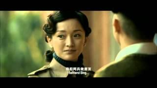 《聽風者》香港版預告片 The Silent War (HK Trailer)