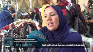 مصر العربية | النحت على قرون الجاموس ...اخر صيحة فى عالم التحف الفنية
