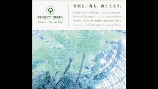 DJ KAWASAKI - I'M SO ON YOUR MIND