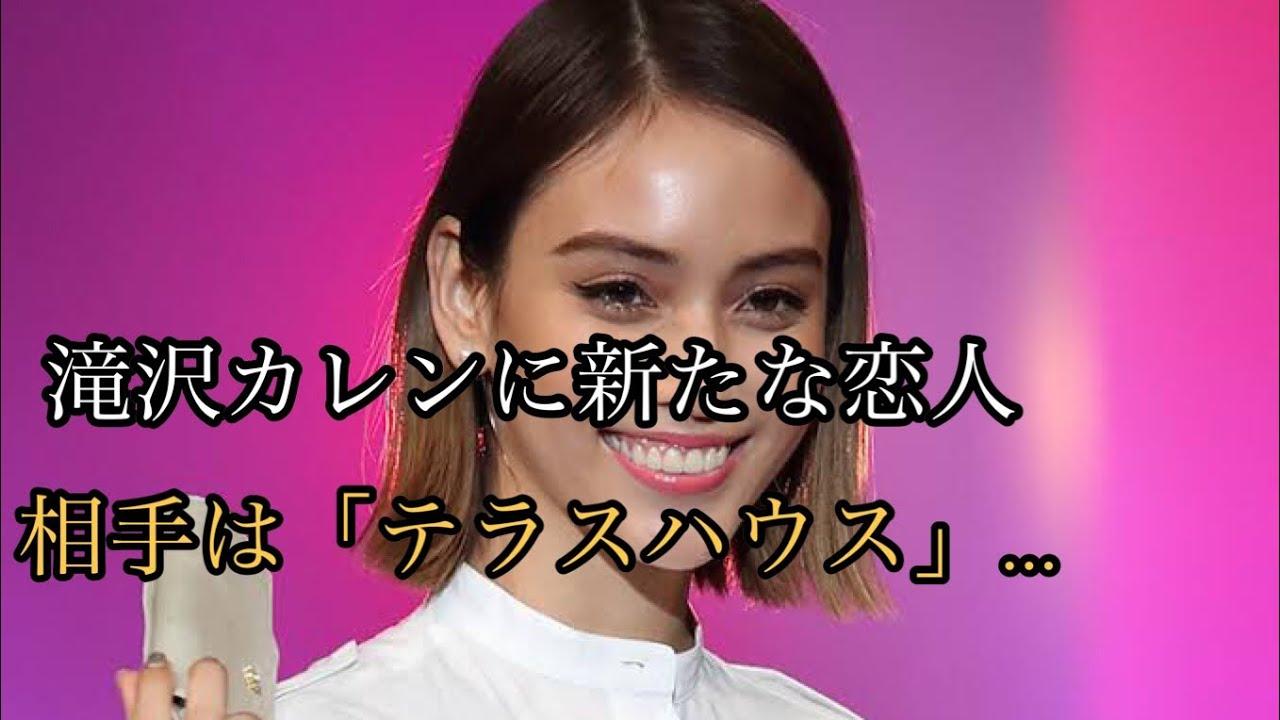 太田 光る 滝沢 カレン