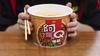 Ah Q Cup Noodle Ad