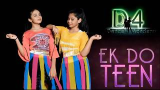 Ek Do Teen | Baaghi 2 | Duet Dance Choreography By D4 Dance Academy