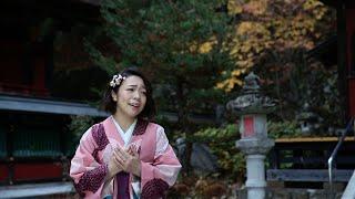 2015年12月2日発売【戸川よし乃】シングル「十勝望郷歌」 「すずめは雀...