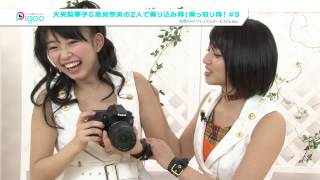 http://ondemand.pigoo.jp/products/detail.php?product_id=26661 20...