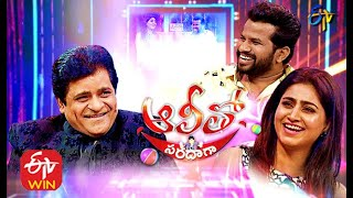 Alitho Saradaga | Hyper Aadhi,Varshini | 26th October 2020 | ETV Telugu