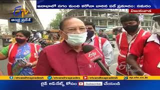 Dr Samaram Face Masks Distributed to Public at Vijayawada