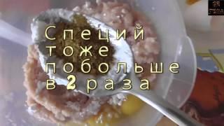 Вареная колбаса домашняя из куриного филе