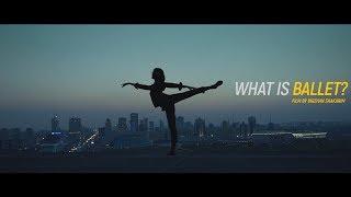 ЧТО ТАКОЕ БАЛЕТ? / WHAT IS BALLET? (ASTANA, KAZAKHSTAN)