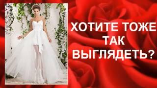 Купить свадебное платье(Купить свадебное платье Вы можете у нас: http://goo.gl/4JKLs6 Вы уже перелистали тонны журналов и пересмотрели кучу..., 2015-02-05T18:08:24.000Z)