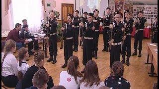 Урок мужества в Яхромской школе
