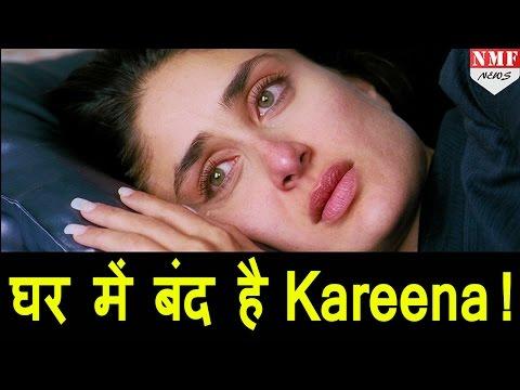 आखिर क्यों... Kareena Kapoor  को मुंह छुपाने की जरुरत पड़ गई है ?