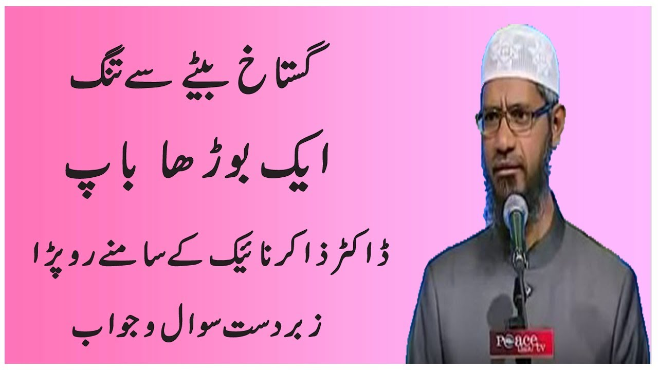 how to answer zakir naik