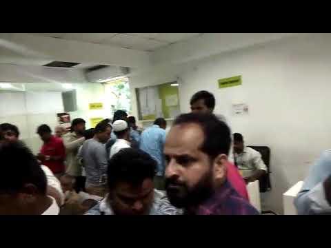 Yeh bhi kal ka video hai Ola ke office ke andar ka