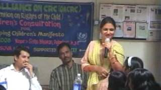 Consultaion of Children at Koraput.wmv