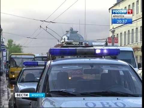 """В Иркутске ограбили офис компании """"Росденьги"""", """"Вести-Иркутск"""""""