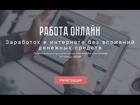 SEOsprint. Заработок в интернете без вложений