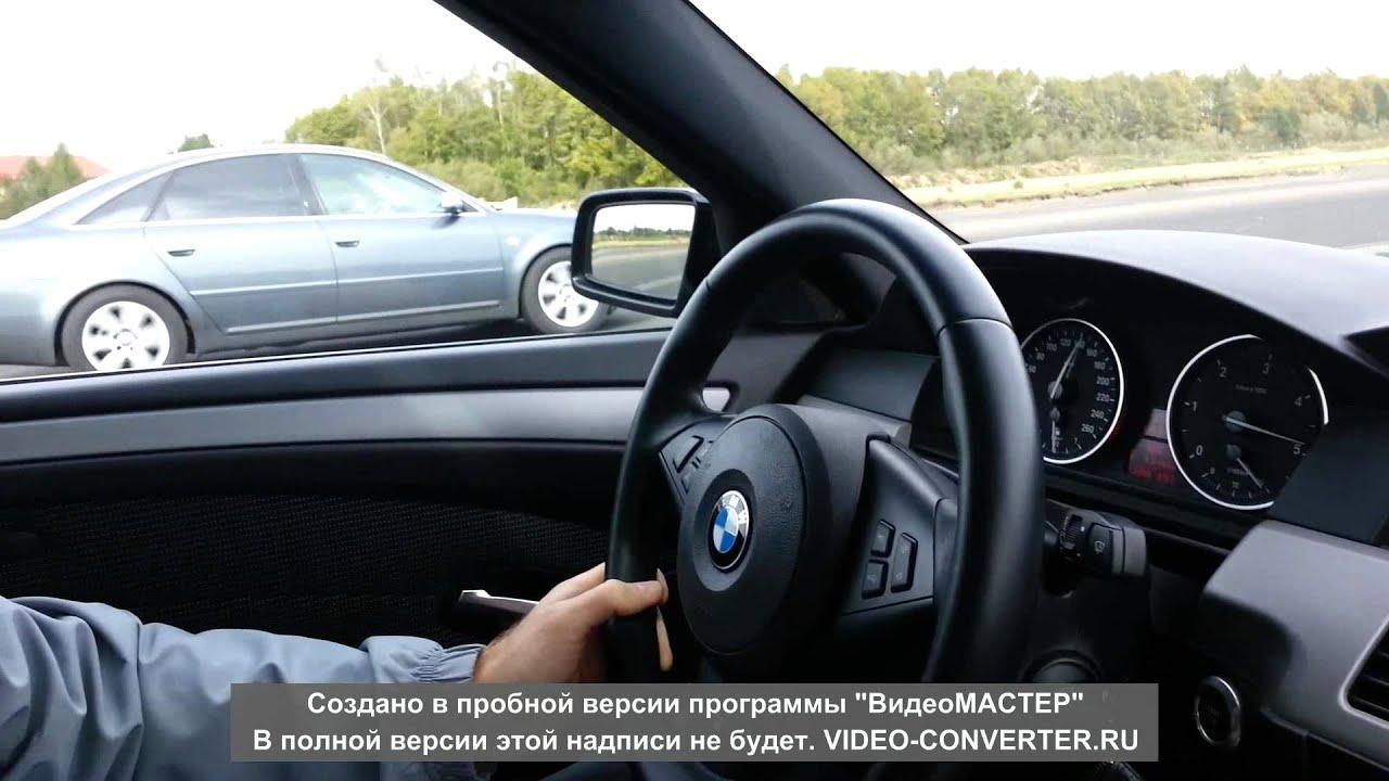 Audi A6 2 7t Vs Bmw 535d Sergegzdq999 TheWikiHow