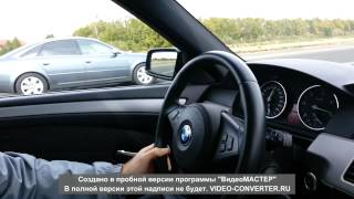 Audi A6 2.7T vs BMW 535d