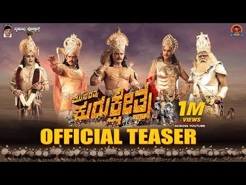 Kurukshetra  Teaser 2019 Munirathna AmbarishDarshan Nikhil Kumar  HarikrishnaNaganna
