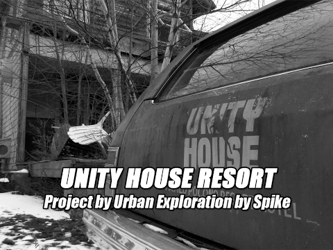 The Unity House Resort Project