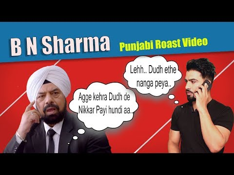 B N Sharma | Best Comedy Punjabi Roast Video  |Aman Aujla