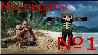 Прохождение c Дохом Far Cry 3 c модом Я пират №1 (Побег из лагеря Джейсона)