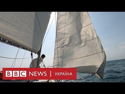 Коли хвилюється Чорне море: епізод 2