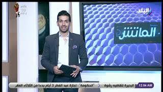 الماتش - مقدمة نارية لهاني حتحوت في ليلة تتويج محمد صلاح