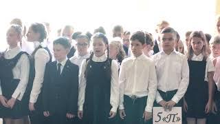 как поют в школах гимн России