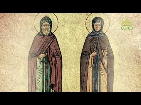 Мульткалендарь. 31 января 2019. Преподобные Кирилл и Мария Радонежские