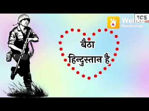 pawan singh new 2019 bojpuri status new style me - YouTube