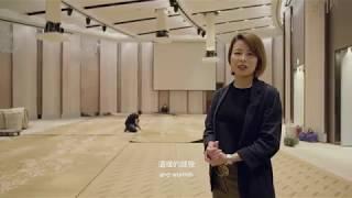 全新遠東宴會廳 設計師徐珮詩Shirley Tsui訪談