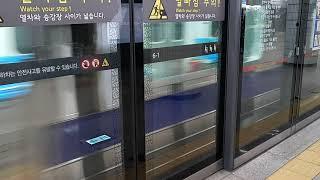 4호선 S차 481편성 진접연장분 시운전열차 사당역 통…
