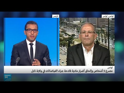 الحكومة التونسية تعقد مجلسا وزاريا لاتخاذ إجراءات بعد فيضانات نابل  - نشر قبل 2 ساعة