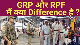what difference grp and rpf of indian railway