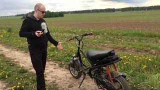 Скутер своими руками (с распорками, форсированный) Колхозим, как умеем! (Babzor.ru)