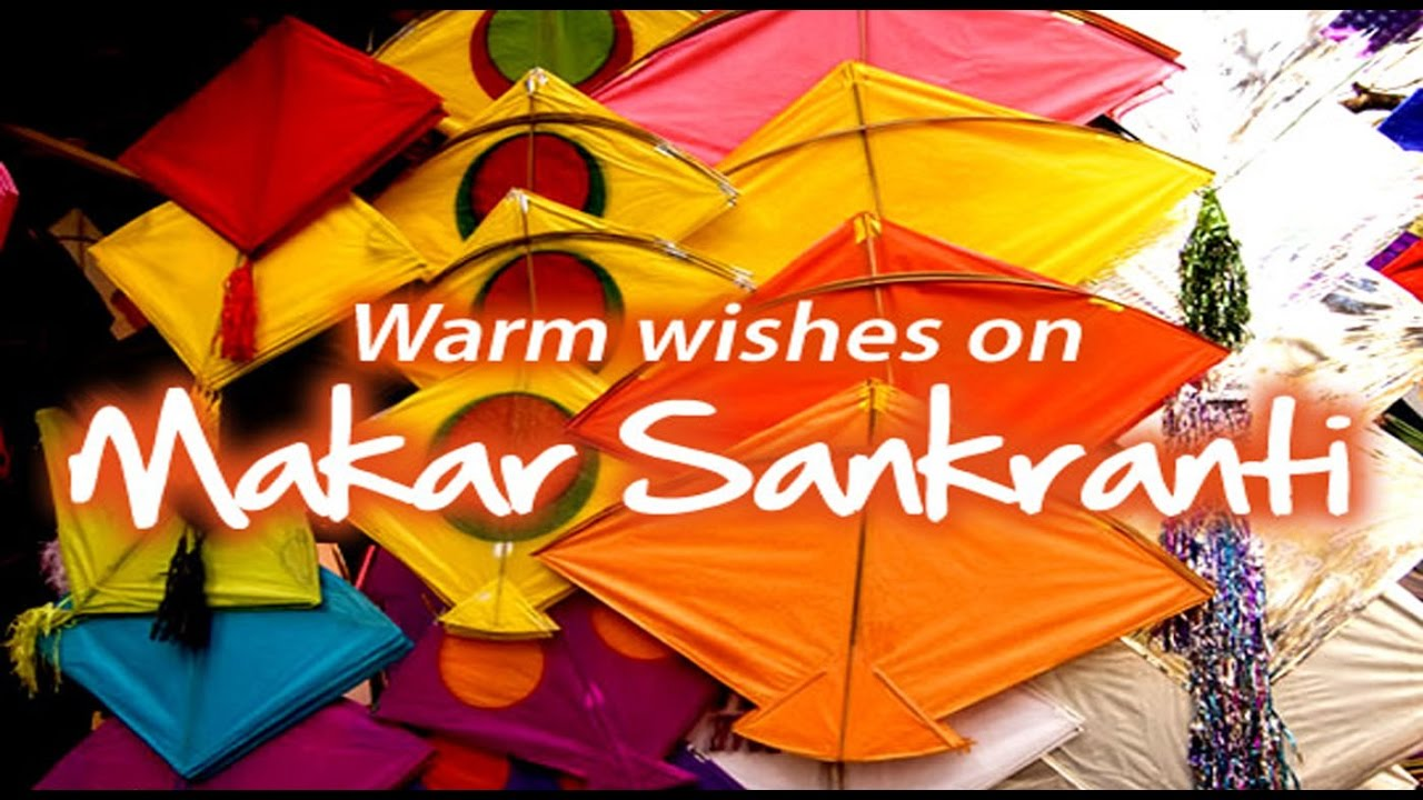 Happy Makar Sankranti 2018 Greetings Wishes Whatsapp Video E