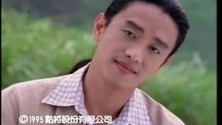 施文彬 Michael Shih - 再會啦心愛的無緣的人 (官方完整版MV)