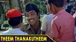 Theem Thanakutheem Video Song | Annanagar Mudhal Theru | Sathyaraj
