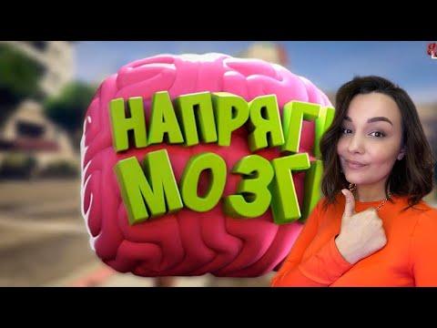 Реакция MILKA PLAY - JOHAN - Напряги мозги ( CS GO / GTA 5 RP / SBM )