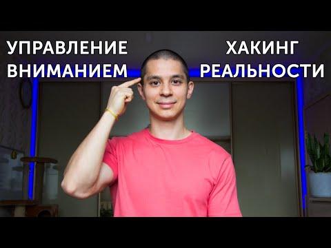 ДОСТИЖЕНИЕ ЦЕЛИ ЧЕРЕЗ КОНЦЕНТРАЦИЮ ВНИМАНИЯ! Лучшие упражнения  и техники! | neofit 16