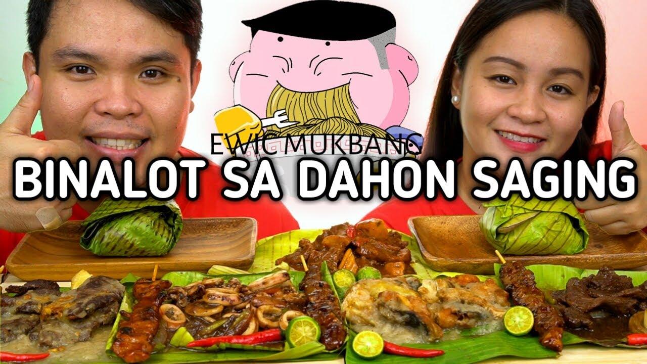 BINALOT SA DAHON NG SAGING Mukbang Roasted Beef, Pusit, Bangus Belly, Bistek, Collab @Tomato Baby!