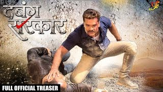 Dabang Sarkar - Full Official Teaser - Khesari Lal Yadav , Aakanksha Awasthi - Bhojpuri Movie 2018