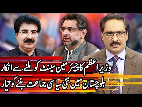 Kal Tak With Javed Chaudhry - 27 March 2018 - Express News