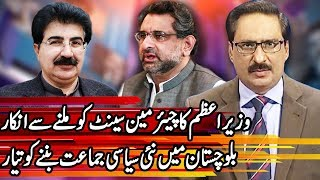 Kal Tak with Javed Chaudhry - 27 March 2018 | Express News